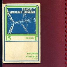Libros de segunda mano: KOPNIN KEDROV.. CIENCIAS Y MARXISMO LENINISMO ,EDS ROCA Nº 15. Lote 132260527