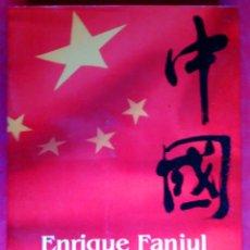 Libros de segunda mano: ENRIQUE FANJUL . REVOLUCIÓN EN LA REVOLUCIÓN: CHINA, DEL MAOÍSMO A LA ERA DE LA REFORMA. Lote 54048047