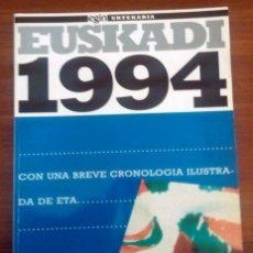 Libros de segunda mano: ANUARIO EGIN EUSKADI 1994 . Lote 56473854