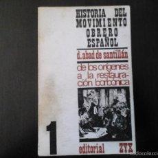 Libros de segunda mano: HISTORIA DEL MOVIMIENTO OBRERO ESPAÑOL D. ABAD DE SANTILLANA EDITORIAL ZYX. Lote 56568275