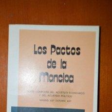 Libros de segunda mano: LOS PACTOS DE LA MONCLOA. 1977. Lote 57291154