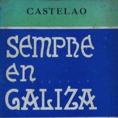 Libros de segunda mano: SEMPRE EN GALIZA. CASTELAO. PRIMERA VERSIÓN CASTELLANA 1971. Lote 57680708