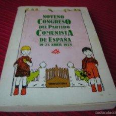 Libros de segunda mano: LIBRO NOVENO CONGRESO DEL PARTIDO COMUNISTA DE ESPAÑA 19 - 23 DE ABRIL 1978. Lote 57690172