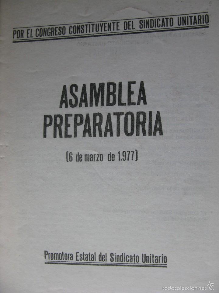 LOTE DE PUBLICACIONES DE SU (SINDICATO UNITARIO).1977 A 78. VER DETALLE. (Libros de Segunda Mano - Pensamiento - Política)