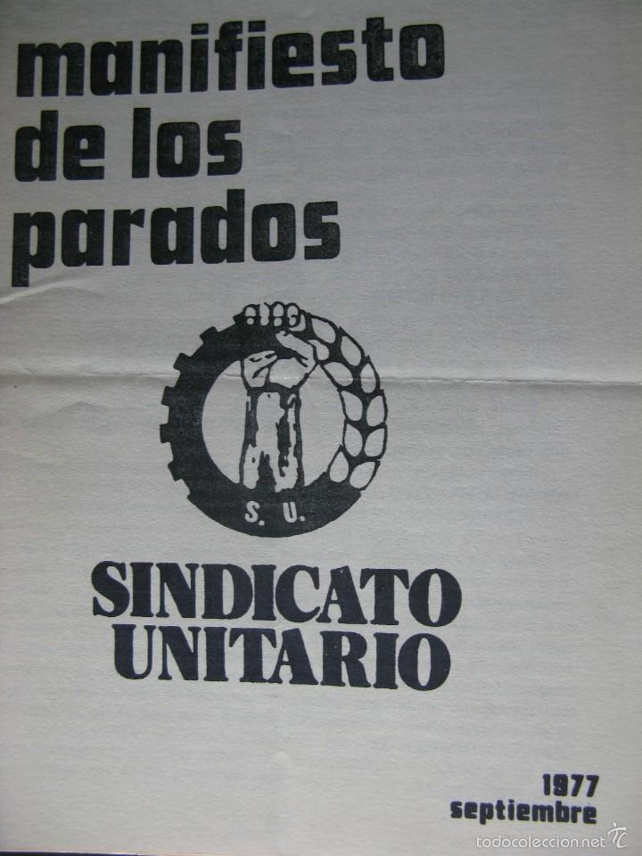 Libros de segunda mano: LOTE DE PUBLICACIONES DE SU (SINDICATO UNITARIO).1977 A 78. VER DETALLE. - Foto 7 - 60247375