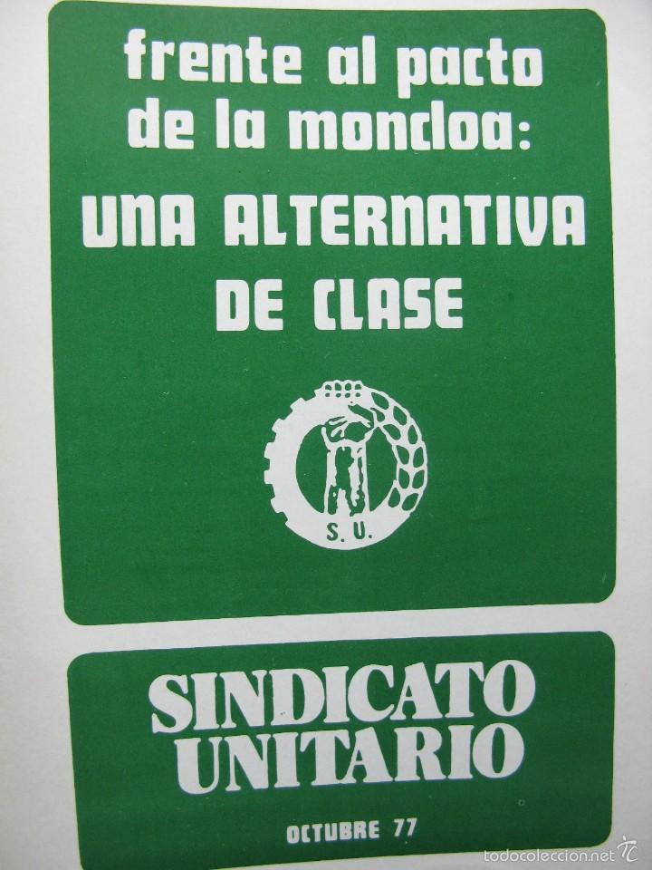 Libros de segunda mano: LOTE DE PUBLICACIONES DE SU (SINDICATO UNITARIO).1977 A 78. VER DETALLE. - Foto 8 - 60247375