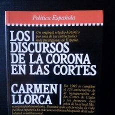 Libros de segunda mano: LOS DISCURSOS DE LA CORONA EN LAS CORTES / CARMEN LLORCA / PRIMERA EDICION 1985. Lote 64017679