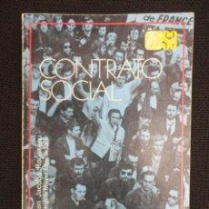 Libros de segunda mano: CONTRATO SOCIAL (, POLITICA SOCIAL ) , AUTOR JUAN JACOBO ROUSSEAU - 1975 NUEVO. Lote 66777550