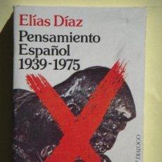Libros de segunda mano: PENSAMIENTO ESPAÑOL 1939-1975 - ELIAS DIAZ - EDICUSA 1978 (EJEMPLAR NUEVO). Lote 70186265