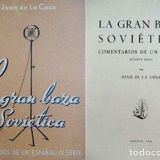 Libros de segunda mano: CARRERO BLANCO, LUIS (1904-1973). LA GRAN BAZA SOVIÉTICA... 1949.. Lote 96603067