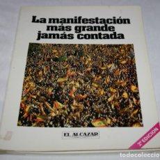 Libros de segunda mano: LA MANIFESTACION MAS GRANDE JAMAS CONTADA, EL ALCAZAR, DYRSA 1980, LIBRO FALANGE, 4ªU. Lote 79090641
