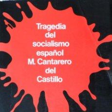 Libros de segunda mano: TRAGEDIA DEL SOCIALISMO ESPAÑOL. CANTERO DEL CASTILLO.. Lote 79742433