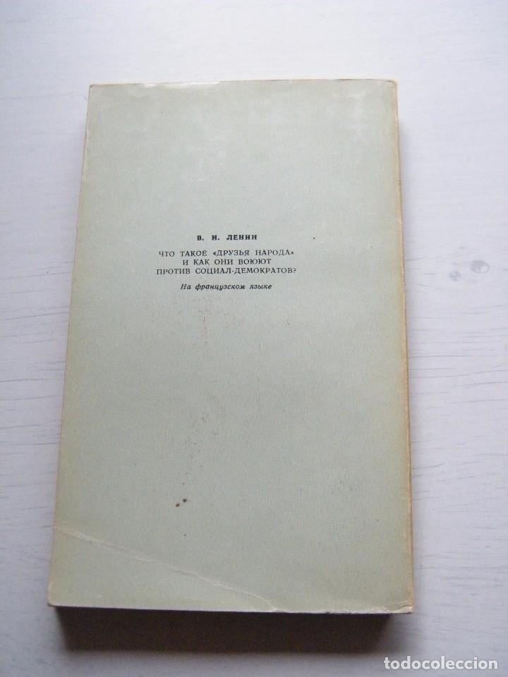 Libros de segunda mano: CE QUE SONT LES AMIS DU PEUPLE ET COMMENT ILS LUTTENT CONTRE LES SOCIAL-DÉMOCRATES - LENIN - Foto 4 - 84772860