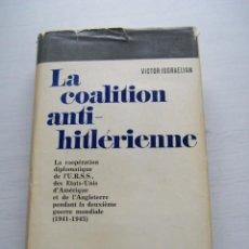 Libros de segunda mano: LA COALITION ANTIHITLÉRIENE - VICTOR ISSRAELYAN - EDITIONS DE MOSCOU (1971) - FRANCÉS. Lote 84774884