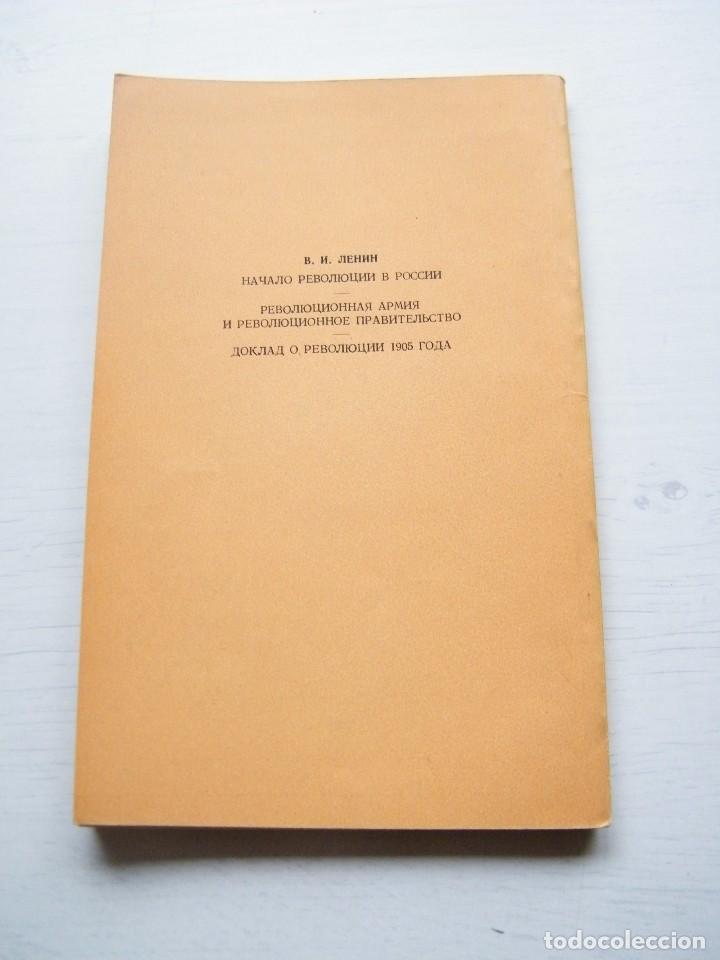 Libros de segunda mano: EN EL COMIENZO DE LA REV. RUSA / EJERCITO REVOLUCIONARO - LENIN - EDICIONES EN LENGUAS EXTRANJERAS - Foto 4 - 84775680