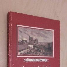 Libros de segunda mano: RAMÓN RUBIAL. UN COMPROMISO CON EL SOCIALISMO. FIRMADO POR RUBIAL Y OTRA FIRMA MÁS. . Lote 93706004