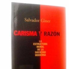 Libros de segunda mano: SALVADOR GINER. CARISMA Y RAZÓN. LA ESTRUCTURA MORAL DE LA SOCIEDAD MODERNA. ALIANZA EDITORIAL.2003. Lote 95750199