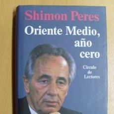 Libros de segunda mano: ORIENTE MEDIO, AÑO CERO / SHIMON PERES / 1994. Lote 100150791