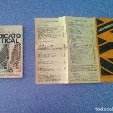 Libros de segunda mano: IDEOLOGIAS DOMINANTES DEL SINDICATO VERTICAL LUIS MAYOR MARTINEZ FRANQUISMO NACIONALSINDICALISMO. Lote 102360911