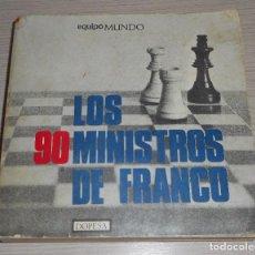 Libros de segunda mano: LOS 90 MINISTROS DE FRANCO - EDITORIAL DOPESA 1970. Lote 104769787