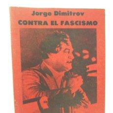 Libros de segunda mano: JORGE DIMITROV. CONTRA EL FASCISMO. EMILIANO ESCOLAR EDITOR 1977. VER FOTOGRAFIAS. Lote 107535455