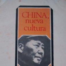 Libros de segunda mano: CHINA, NUEVA CULTURA DE FRANCISCO RUBIALES (ZERO). Lote 112913523