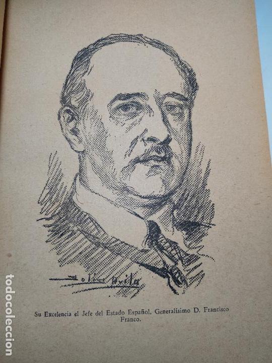 Libros de segunda mano: SELECCIÓN LITERARIA EN LA OBRA DEL PROFESOR RAFAEL LUIS GÓMEZ-CARRASCO - FIRMADO - MADRID - 1941 - - Foto 5 - 113336539