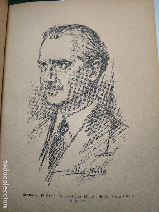 Libros de segunda mano: SELECCIÓN LITERARIA EN LA OBRA DEL PROFESOR RAFAEL LUIS GÓMEZ-CARRASCO - FIRMADO - MADRID - 1941 - - Foto 7 - 113336539