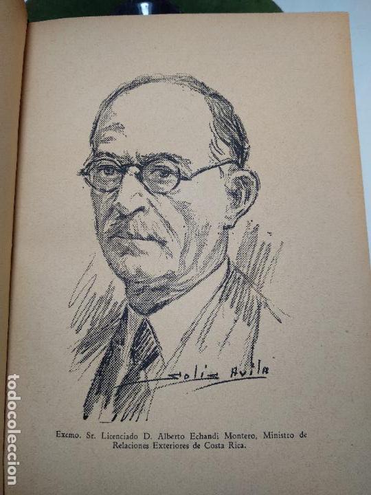 Libros de segunda mano: SELECCIÓN LITERARIA EN LA OBRA DEL PROFESOR RAFAEL LUIS GÓMEZ-CARRASCO - FIRMADO - MADRID - 1941 - - Foto 8 - 113336539