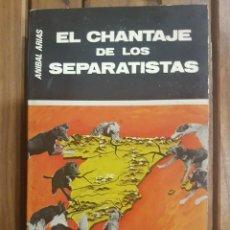 Libros de segunda mano: EL CHANTAJE DE LOS SEPARATISTAS,POR ANIBAL ARIAS. Lote 114568535
