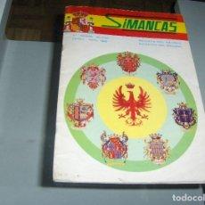 Libros de segunda mano: SIMANCAS REVISTA DEL RECREO EDUCATIVO DEL SOLDADO 7ª REGION MILITAR - MARZO ABRIL 1986. Lote 115477583