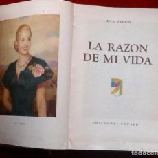 Libros de segunda mano: LA RAZON DE MI VIDA. EVA PERON 1951. FIRMAS IMPRESAS Y AUTOGRAFIADAS. ENVIO CERTIFICADO INCLUIDO... Lote 117062775