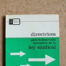 Libros de segunda mano: DIRECTRICES PARA EL DESARROLLO NORMATIVO DE LA LEY SINDICAL. ORGANIZACIÓN SINDICAL.. Lote 117550419