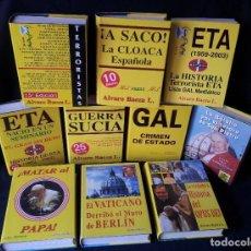 Libros de segunda mano: ALVARO BAEZA - LOTE DE 13 LIBROS COLECCION LA BUHARDILLA VATICANA - ABL EDITOR. Lote 118519583