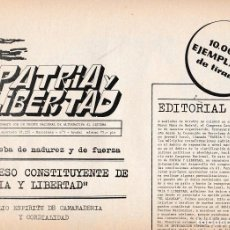 Libros de segunda mano: PATRIA Y LIBERTAD, NÚM. 5. 1984. FASCISMO.. Lote 120311927