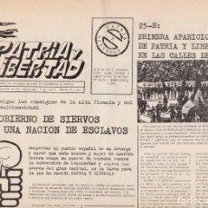 Libros de segunda mano: PATRIA Y LIBERTAD, NÚM. 6. 1984. FASCISMO.. Lote 120311951