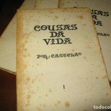 Libros de segunda mano: COUSAS DA VIDA - CASTELAO 4 VOLUMENES EDITORIAL GALAXIA 1968 1971 SEGUNDA EDICIÓN . Lote 121534371