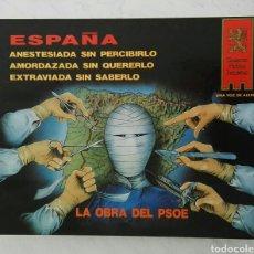 Libros de segunda mano: ESPAÑA LA OBRA DEL PSOE. Lote 121585246