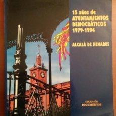 Libros de segunda mano: 15 AÑOS DE AYUNTAMIENTOS DEMOCRÁTICOS 1979-1994 ALCALÁ DE HENARES - VV AA. Lote 131753134