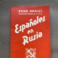 Livres d'occasion: ESPAÑOLES EN RUSIA. RAFAEL MIRALLES (DIPLOMÁTICO CUBANO EN LA URSS). EPESA.. Lote 133896843