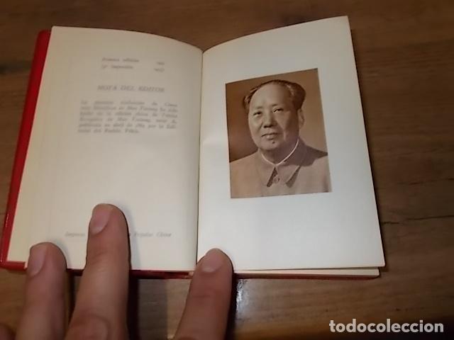 CINCO TESIS FILOSÓFICAS DE MAO TSETUNG. EDICIONES EN LENGUAS EXTRANJERAS. PEKÍN. 1975. UNA JOYA!! (Libros de Segunda Mano - Pensamiento - Política)
