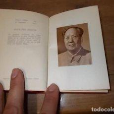 Libros de segunda mano: CINCO TESIS FILOSÓFICAS DE MAO TSETUNG. EDICIONES EN LENGUAS EXTRANJERAS. PEKÍN. 1975. UNA JOYA!!. Lote 137727834