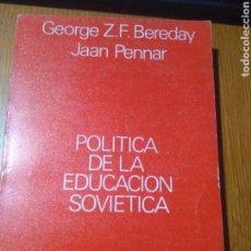 Libros de segunda mano: POLÍTICA DE LA EDUCACIÓN SOVIÉTICA- GEORGE ZF BEREDAY Y JAAN PENNAR- LUMEN 1965. EDICIÓN ESPAÑOLA. Lote 140513934