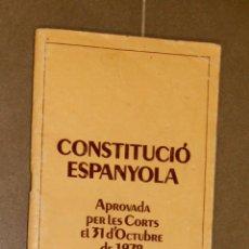 Libros de segunda mano: CONSTITUCIÓ ESPANYOLA BILINGÜE 1978. Lote 142439270