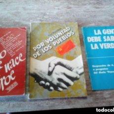 Libros de segunda mano: LOTE 3 LIBROS UNION SOVIETICA 1982 -1983 EN CASTELLANO COMPARTIR LOTE . Lote 147957706