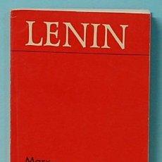 Libros de segunda mano: LMV - LENIN, MARX. ENGELS. MARXISMO. EDITORIAL PROGRESO. MOSCU. Lote 148189718