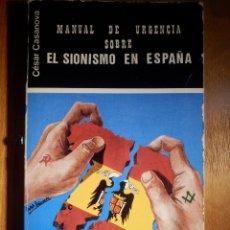 Libros de segunda mano: MANUAL DE URGENCIA SOBRE SIONISMO EN ESPAÑA - CESAR CASANOVA - FIRMADO Y DEDICADO POR EL AUTOR -1979. Lote 151175846