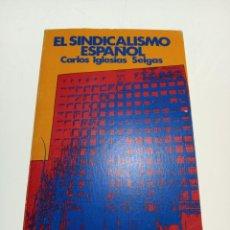 Libros de segunda mano: EL SINDICALISMO ESPAÑOL - CARLOS IGLESIAS SELGAS - FIRMADO Y DEDICADO - DONCEL - MADRID - 1974 -. Lote 152914614