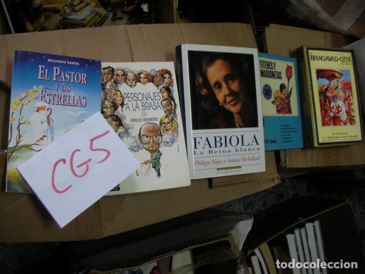 PERSONAJES A LA BRASA - EMILIO ROMERO - CG5 (Libros de Segunda Mano - Pensamiento - Política)