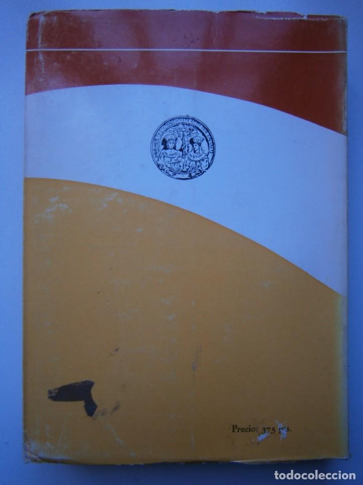 Libros de segunda mano: LA DIPLOMACIA DEL RENACIMIENTO Garrety Mattingly Estudios Politicos 1970 - Foto 4 - 154951342